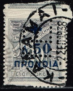 GREECE STAMP 1938 Postage Due Stamps Overprinted & Surcharged  50/20L PERF ERROR