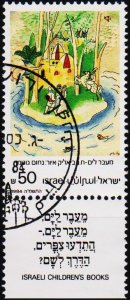 Israel. 1984 50s S.G.941 Fine Used