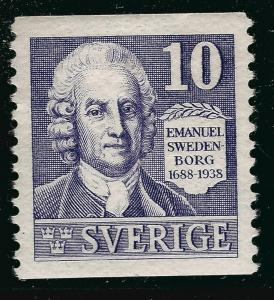 Sweden SC #266 Mint VF SCV $1.25 Very Nice!