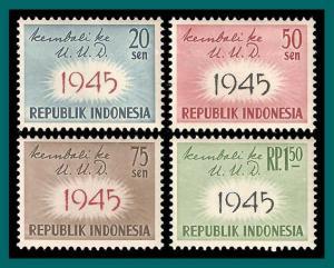 Indonesia 1959 Constitution, MNH  479-482,SG810-SG813