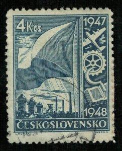 Czechoslovakia, (3733-Т)
