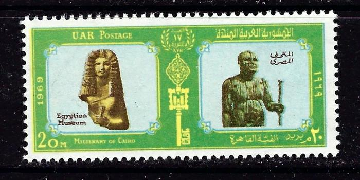 Egypt 804 MNH 1969 issue