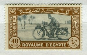 EGYPT; 1944 early Express Letter issue Mint hined 40m. Shade