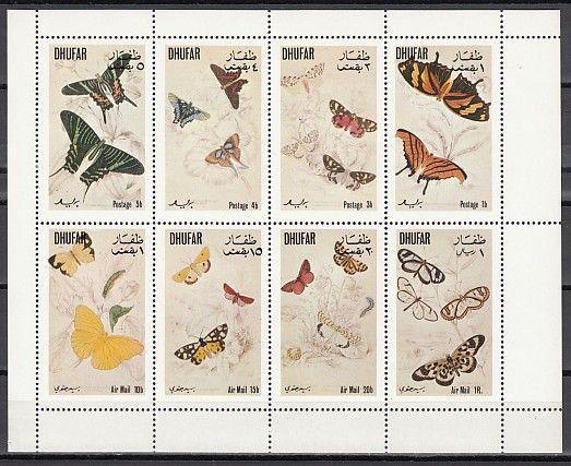 Dhufar, 1972 Local issue. Butterflies sheet of 8.