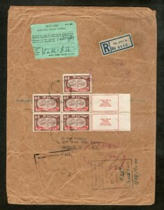 Israel Scott #14 Tab Block on Large Commercial Registered Cover to the US!!