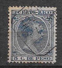 PUERTO RICO STAMP VFU # JULIO DB8