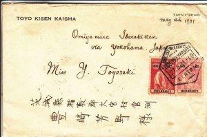 1931, Lourenco Marques to Yokohama, Japan, See Remark (27657)