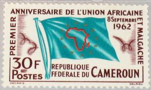 Cameroon 1962 Cameroun African Malagasy Union Flag Map Organization Stamp SC 373