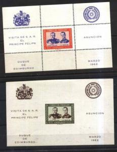 PARAGUAY 1962,ROYAL VISIT,S/S PERF UNPERF MI  BL 20/1,MNH