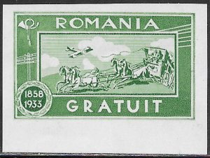 Romania MI PFII MNH -  75th Anniversary of Romania Stamps - Cinderella