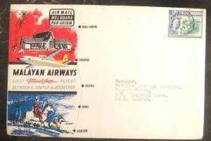 1963 Jesselton North Borneo First Friendship Flight Cover FFC To Kuala Lumpur