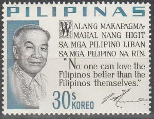Philippine Islands #883D  MNH   (K1219)
