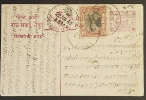 1943 Rajputana Jaipur State India Postal Stationery Plus Stamp Postcard Cover