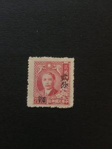 china ROC LOCAL stamp, overprint for hunan province, rare, list#172