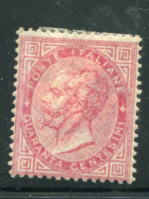 Italy #31 Mint good part O.G. F-VF Cat $8750