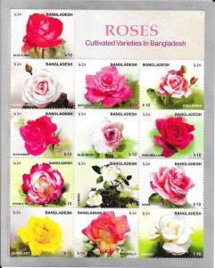 Bangladesh #760 Roses  Souvenir Sheet   ( MLH) CV $25.00