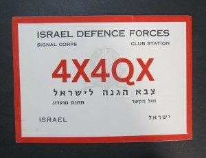 6106 Amateur Radio QSL Card Israel Defence Forces