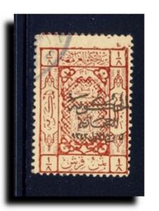 Saudi Arabia Scott L90