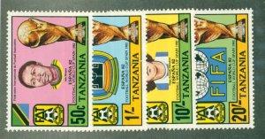 TANZANIA 197-200 MNH CV$ 10.20 BIN$ 5.10