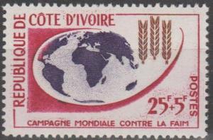 Ivory Coast #B16 MNH F-VF  (SU43)