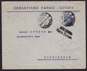 ITALY 1915 cover Catania to UK, naval cinderella, BOLOGNA POSTA ESTERA.....69993