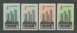 Kuwait Scott catalogue # 427-430 Unused Hinged