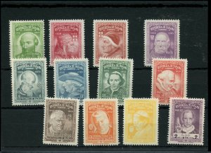 PANAMA unissued lot Cat Value $100+ stamps MH