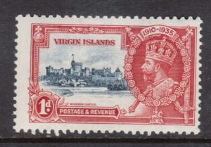 British Virgin Islands #69 (SG #103i) NH Mint Kite & Log Variety