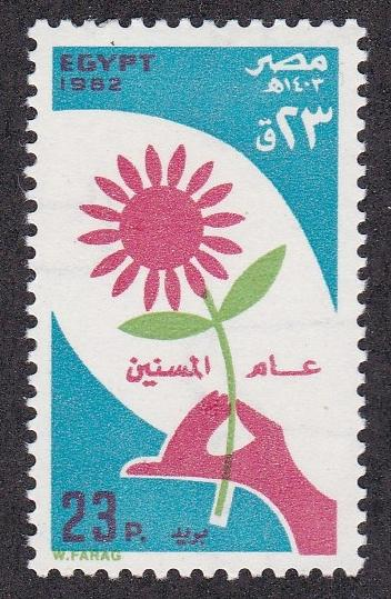 Egypt # 1206, Year of the Aged, NH, 1/2 Cat.