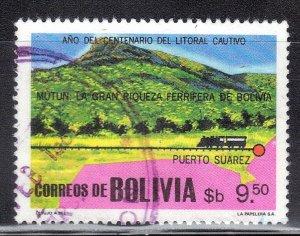 BOLIVIA SC# 650 **USED** 9.50b  1979  PUERO SUAREZ  SEE SCAN