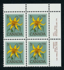 Canada 783iii TR Block Plate 2 MNH Flower, Canada Lily
