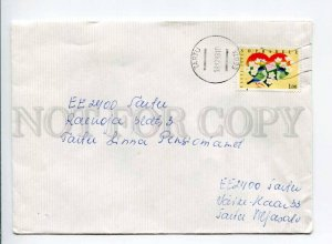 413100 ESTONIA 1993 year Tartu real posted COVER