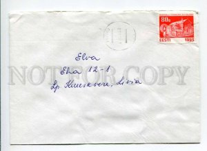 413106 ESTONIA 1993 year Parnu real posted COVER