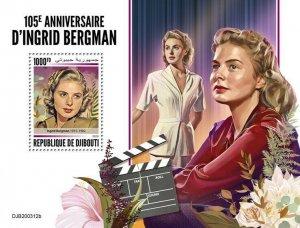 2020/06- DJIBOUTI - CINEMA INGRID BERGMAN    1V MNH**
