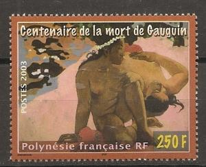 French Polynesia 856 2003 Gauguin Nude NH
