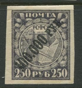 Russia -Scott 210- Overprint Issue-1922 - MLH - Single 100.000r  on a 250r Stamp