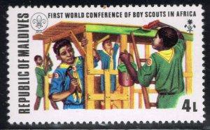 Maldives ~ #430 ~ Boy Scouts ~ MNH