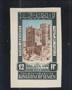 Yemen  Scott#  C10  MH