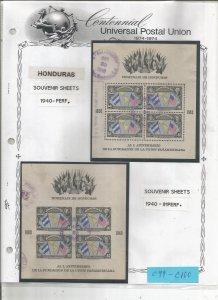 HONDURAS SOUV SHEET COLLECTION, PERF/IMPERF, SCOTT# C99-100