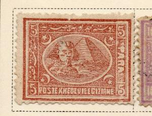 Egypt 1872 Early Issue Fine Mint Hinged 5p. 324040