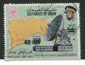 Oman 1975 National Day new overprinted value 40 baiza used