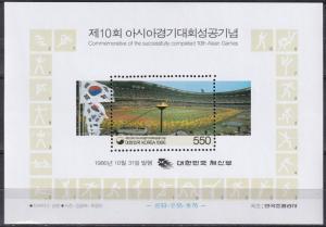 Korea #1473  MNH CV $21.00  (A18592L)