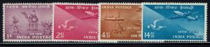 India SG# 348-351, Mint Lightly Hinged - Lot 043016