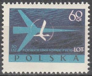 Poland #863 MNH F-VF (SU3464)