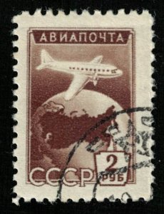 Airmail USSR 2Rub (TS-189)
