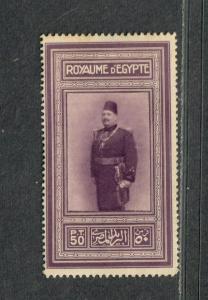Egypt Sc#114 M/H/F-VF, Cv. $140