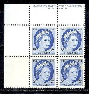 Canada  #341 UPL Plate Block   Mint  VF NH   -  Lakeshore...