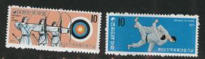 Korea Scott 798-799 MNH** 1971  Sports set CV $4
