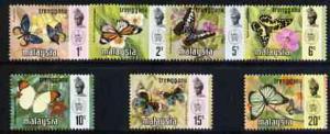 Malaya - Trengganu 1971 Butterflies definitive set of 7 c...