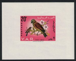 Yemen Linnets Birds IMPERF 1965 MNH SG#MS328a MI#Block 34